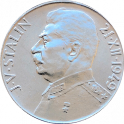 Stalin silver coin set