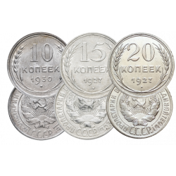 RSFSR&USSR sets of silver kopek aka bilon